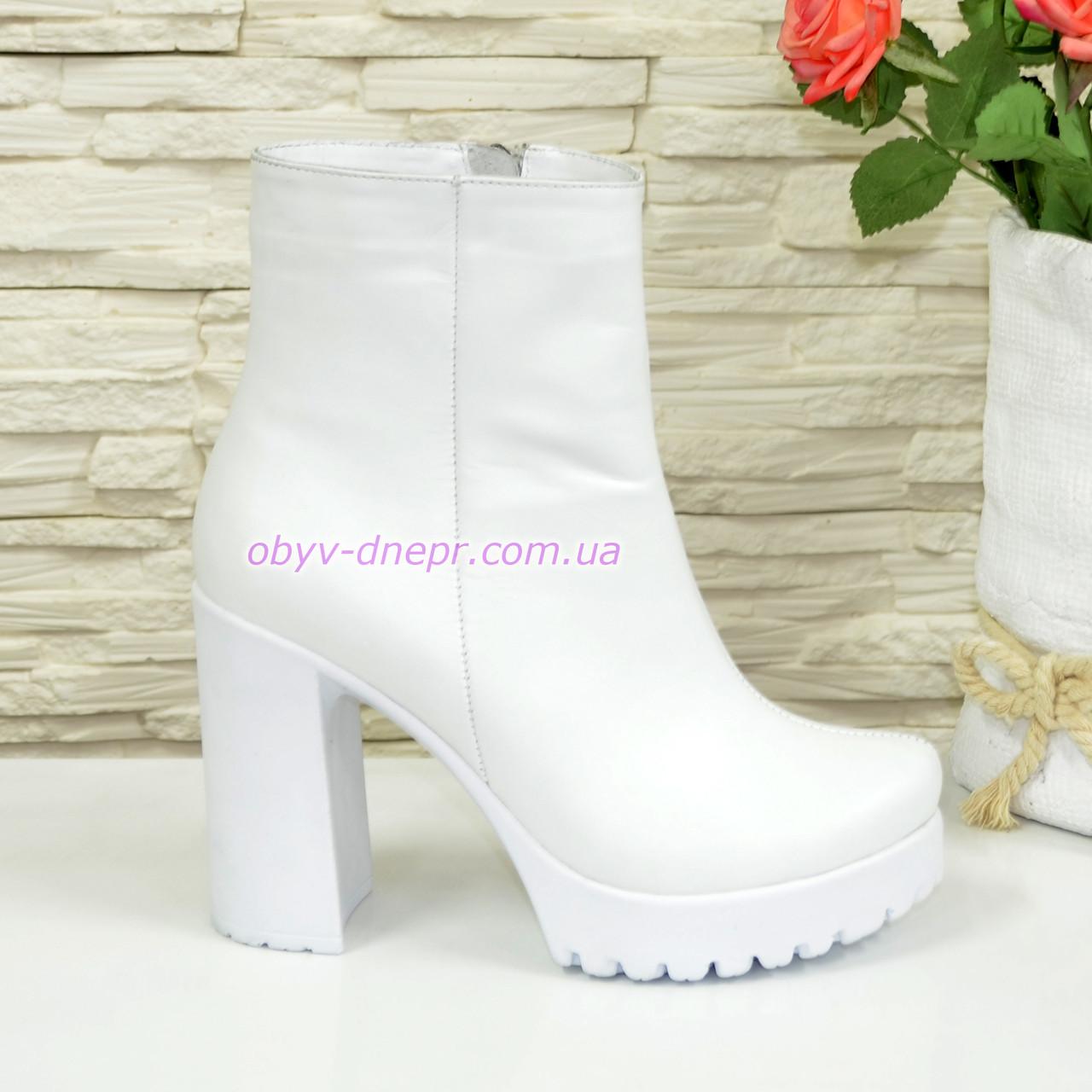 Ботинки женские белые на тракторной белой подошве, натуральная кожа. Демисезон