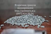Полипропилен — литьевой вторичный