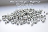 Вторичная гранула стрейч, полистирол, полипропилен, ПЭВД, ПЭНД, агломерат стрейча