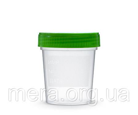 Ёмкость для сбора мочи, стерильная, 120 мл., фото 2
