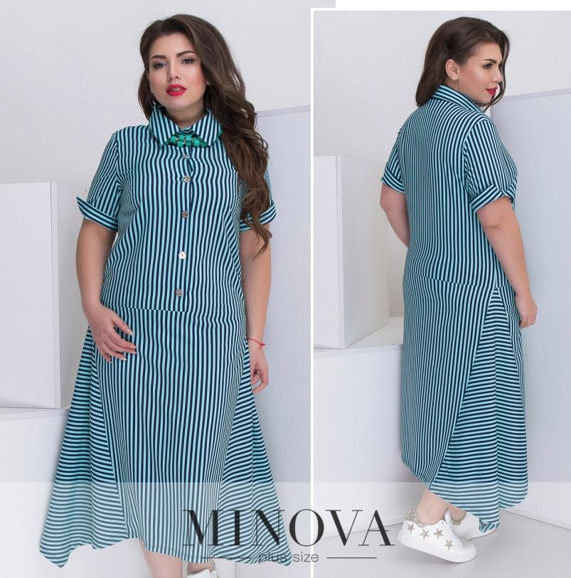 a9f9614ccee6 Платье от ТМ Minova большой размер Производитель Украина доставка в Россию  СНГ р. 54-64