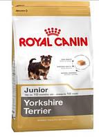 КОРМ ROYAL CANIN (РОЯЛ КАНИН) YORKSHIRE JUNIOR для щенков породы йоркширский терьер в  возрасте до 10 мес.1,5кг