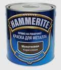 Молотковая краска 3в1 Hammerite (2,5л) , фото 1