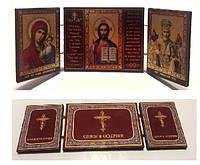 Иконы МДФ с молитвой