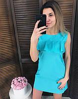 Летнее хлопковое платье с воланом на груди (в расцветках) 16917PL, фото 1