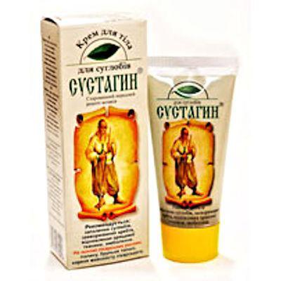 Крем для тела и суставов Сустагин, 50 г