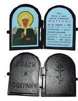 Складень именной и Богородичный , фото 1