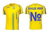 Детская футбольная форма сборной Украины по футболу, фото 1