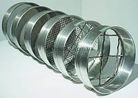 Сита лабораторные металлопробивные СЛП-300 (h-50)