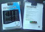 Термометр-гигрометр цифровой HTC-1 (с часами и будильником), фото 4