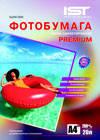 Фотопапір Premium сатин односторонній 260гр/м, А4 (21х29.7), 20арк, картон, IST