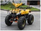 Квадроцикл Hamer «ATV — 200 RD-3 OIL УТИЛИТАРНЫЙ»
