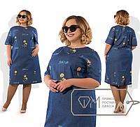 Джинсовое платье супер батал