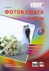Фотобумага IST Premium шелковистая 260гр/м, (10х15), 50л.