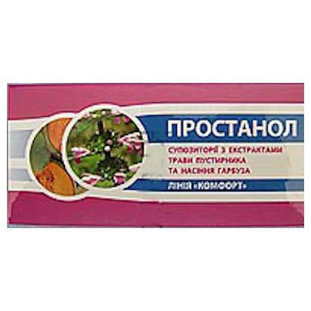 """Суппозитории """"Простанол"""", 10 шт."""
