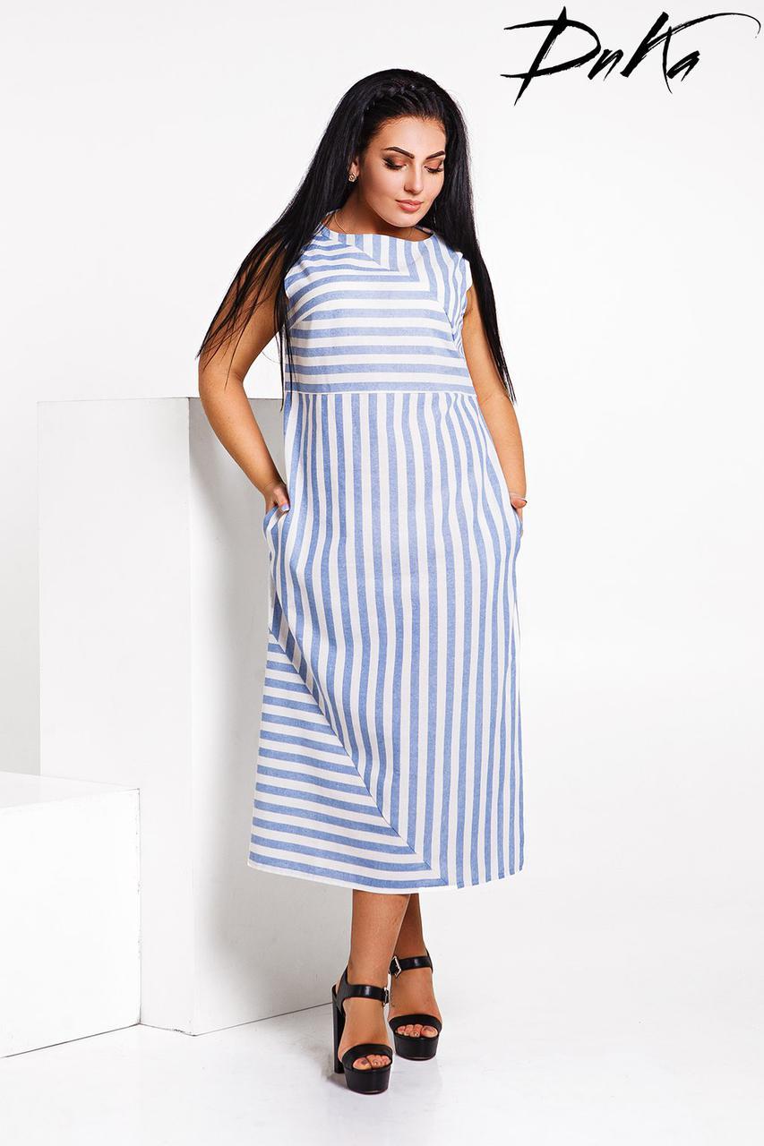 Платье в крупную полоску
