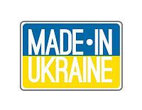 Одеться только в украинский трикотаж – реальность