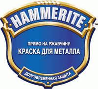 Молотковая краска 3в1 Hammerite (20л) Евросоюз, фото 1