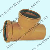 Тройник для наружной канализации 315х250 мм 90⁰ ПВХ