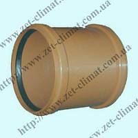 Муфта для наружной канализации 315 мм ПВХ