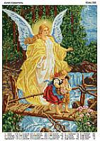Ангел хранитель Схема для частичной вышивки бисером