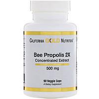 Прополис 2X, концентрированный экстракт, 500 мг, 90 вегетарианских капсул