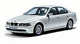 Ворсовые коврики BMW 7 E38 1994-2001 Long VIP ЛЮКС АВТО-ВОРС, фото 10