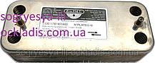 ТО ГВС Zilmet 16 пл. 147 мм (б ф.у, EU Ariston, Beretta, Elexia, Rens и др, арт. 17В1901600, к.з. 0472/4