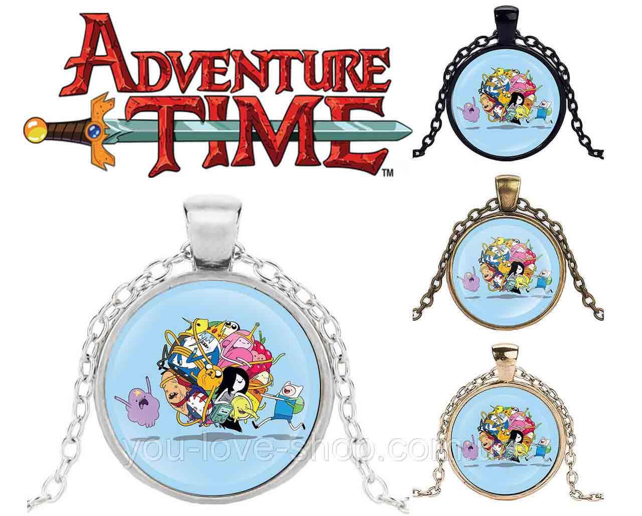 Кулон Adventure time Время приключений