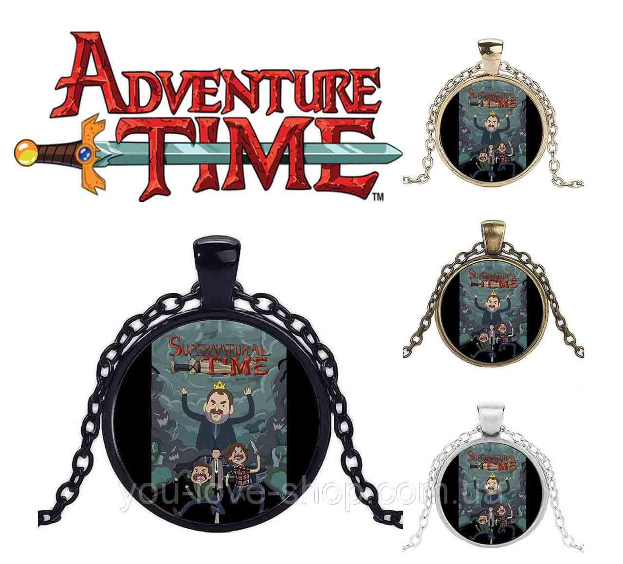 Кулон Adventure time Время приключений пародия на Сверхъестественное Supernatural