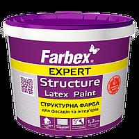 Структурная латексная краска для фасадов и интерьеров Farbex 7 кг