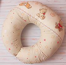 Подушка для кормления малышей Мишки с игрушкой бежевый
