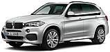 Ворсовые коврики BMW X5 F15 2012- VIP ЛЮКС АВТО-ВОРС, фото 9