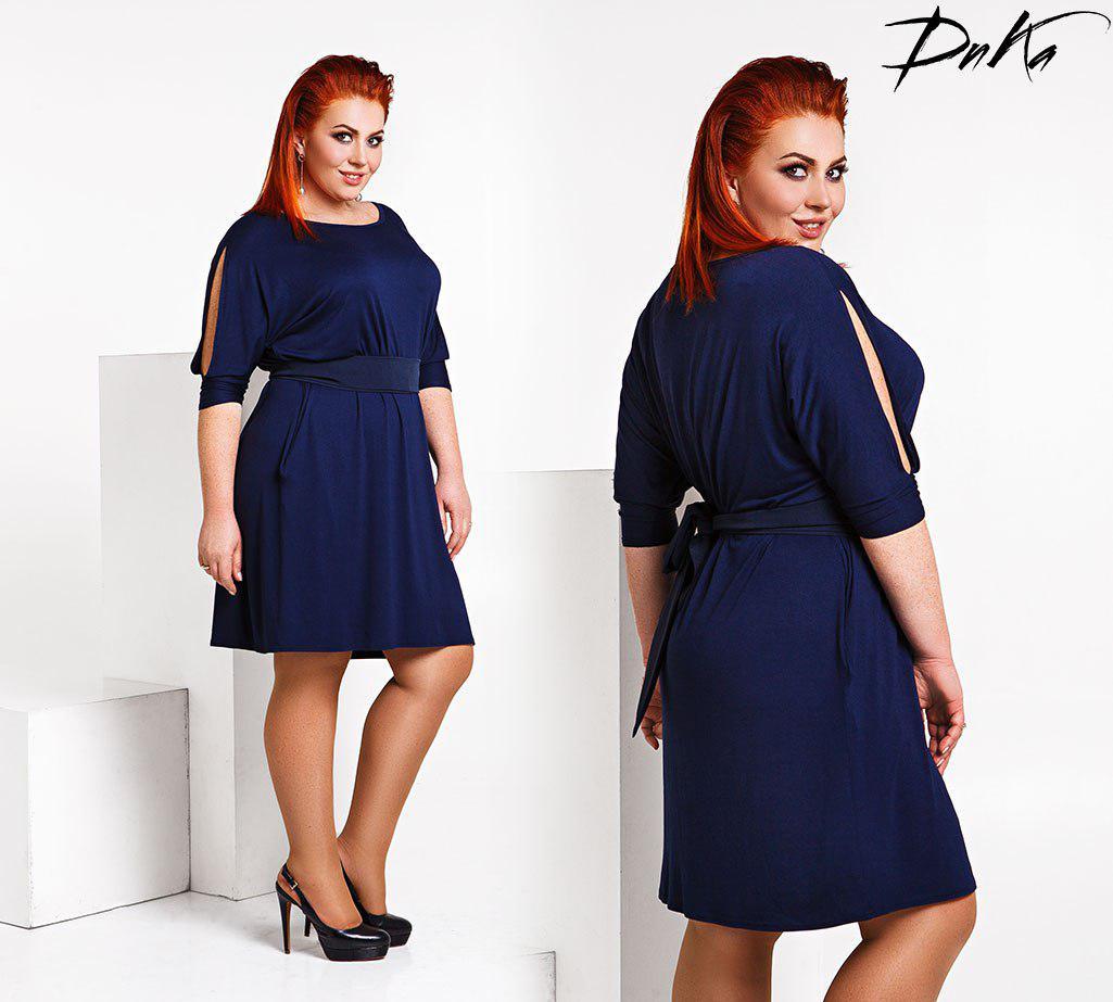 Темно-синие летнее платье