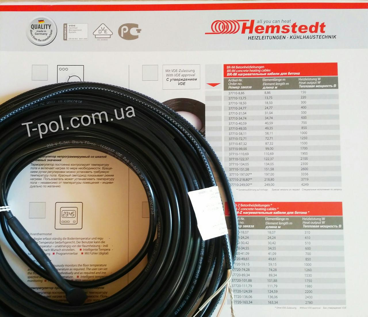 Двужильный экранированный кабель на 3 м2 теплого пола br-im 500 вт 31 м Hemstedt Германия