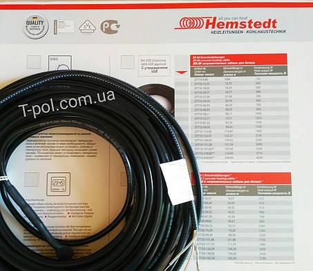 Двужильный экранированный кабель на 3 м2 теплого пола br-im 500 вт 31 м Hemstedt Германия, фото 2