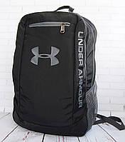 Мужской качественный рюкзак Under Armour. Спортивный рюкзак. РК11