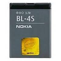 Аккумулятор (батарея) high copy для Nokia BL-4S 2680/ 3600s/ 3710f/ 7020/ 7100/ 7610/ X3 Touch