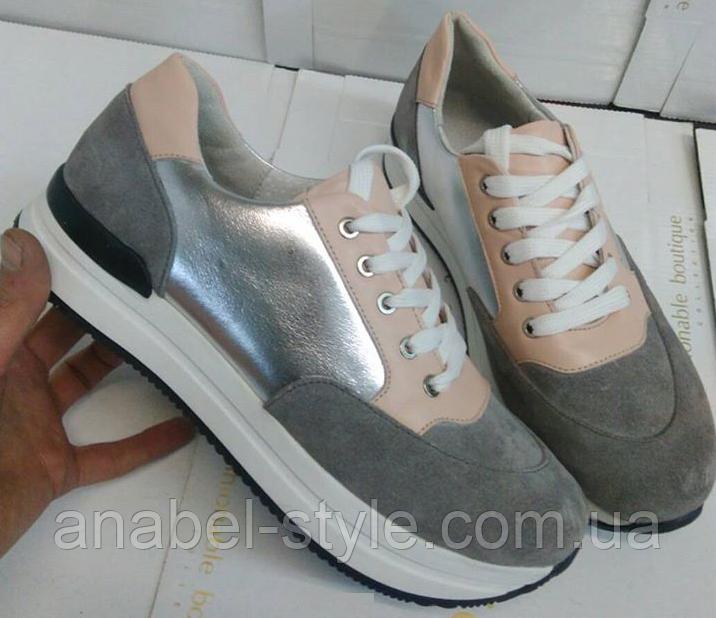 Кросівки з натуральної шкіри та замші об'єднані сірий+пудра+срібло Код 1448