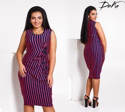 Приталенное платье в полоску, фото 2