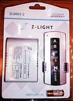 Выключатель Дистанционный Пульт на 2 канала Z-LIGHT ZL0001-2