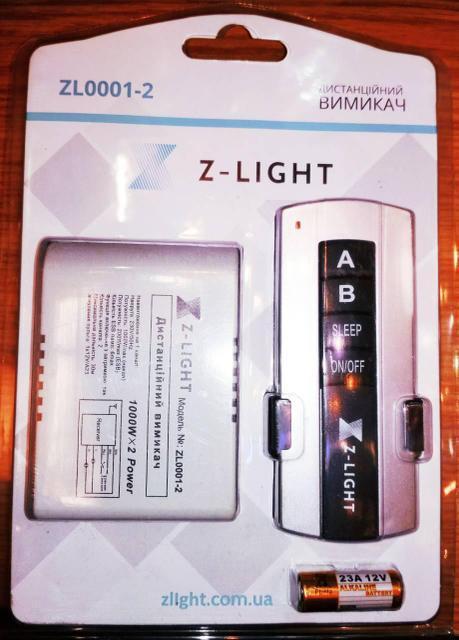b9cccd49c650 Выключатель Дистанционный Пульт на 2 канала Z-LIGHT ZL0001-2, цена ...