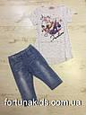Комплект для девочек Seagull 6-14 лет, фото 6