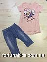 Комплект для девочек Seagull 6-14 лет, фото 7