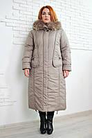 Пальто женское большого размера зимнее длинное Венера 018 (2 цвета), теплое пальто из плащевки на зиму 50, беж
