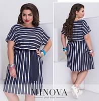 5afd107c749 Платье от ТМ Minova большой размер Производитель Украина доставка в Россию  СНГ р. 46-