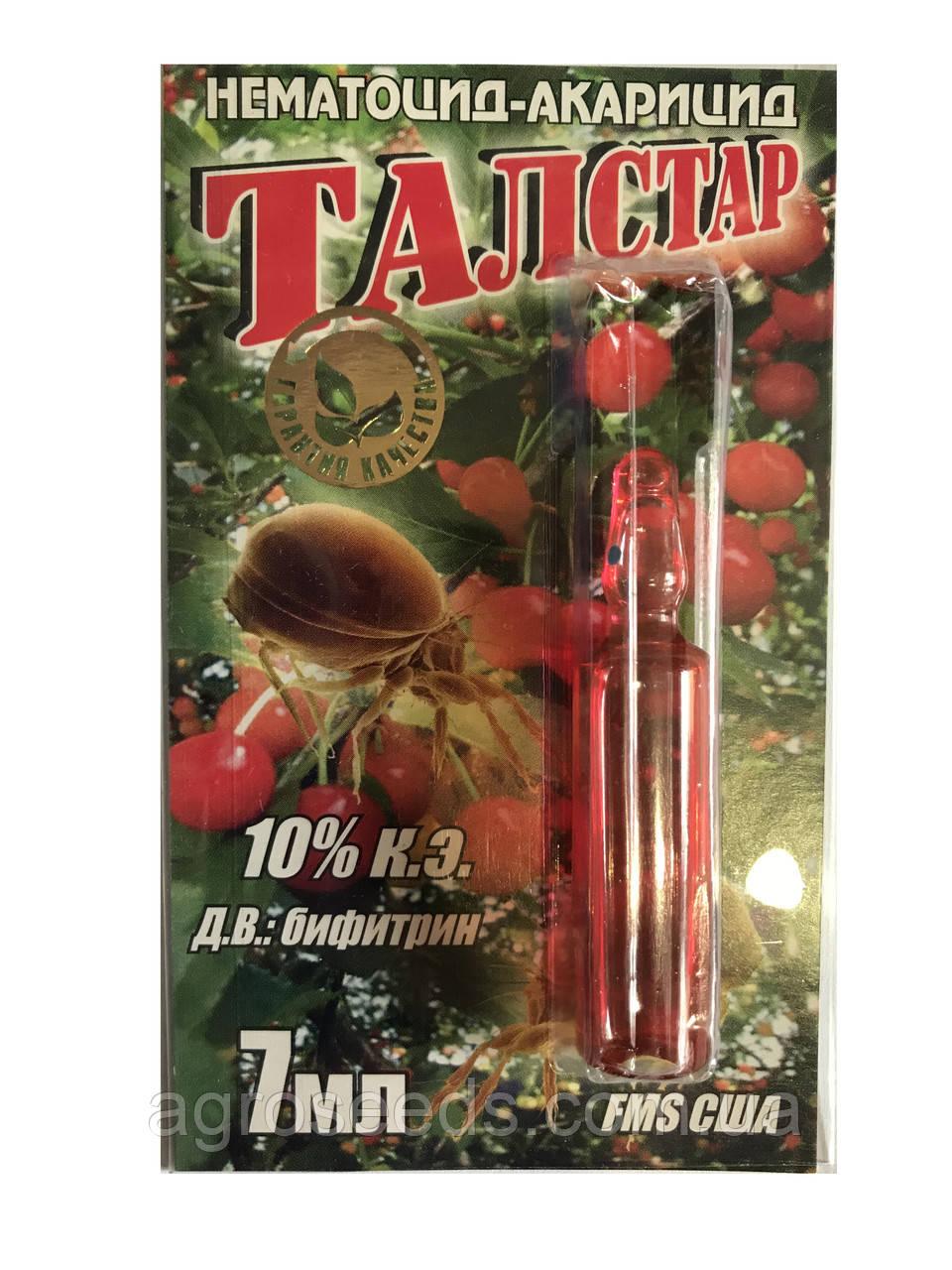Инсектицид Талстар 7 мл