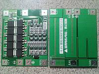 Плата заряда-разряда 4S 40A  для 4шт LI-ION аккумуляторов
