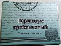 Герициум гребенчатый (гериций) гриб (экстракт) 30 гр.