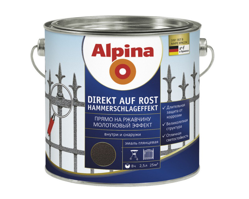 Эмаль-грунт алкидная ALPINA DIREKT AUF ROST HAMMERSCHLAGEFFEKT с молотковым эффектом, коричневая, 2,5л